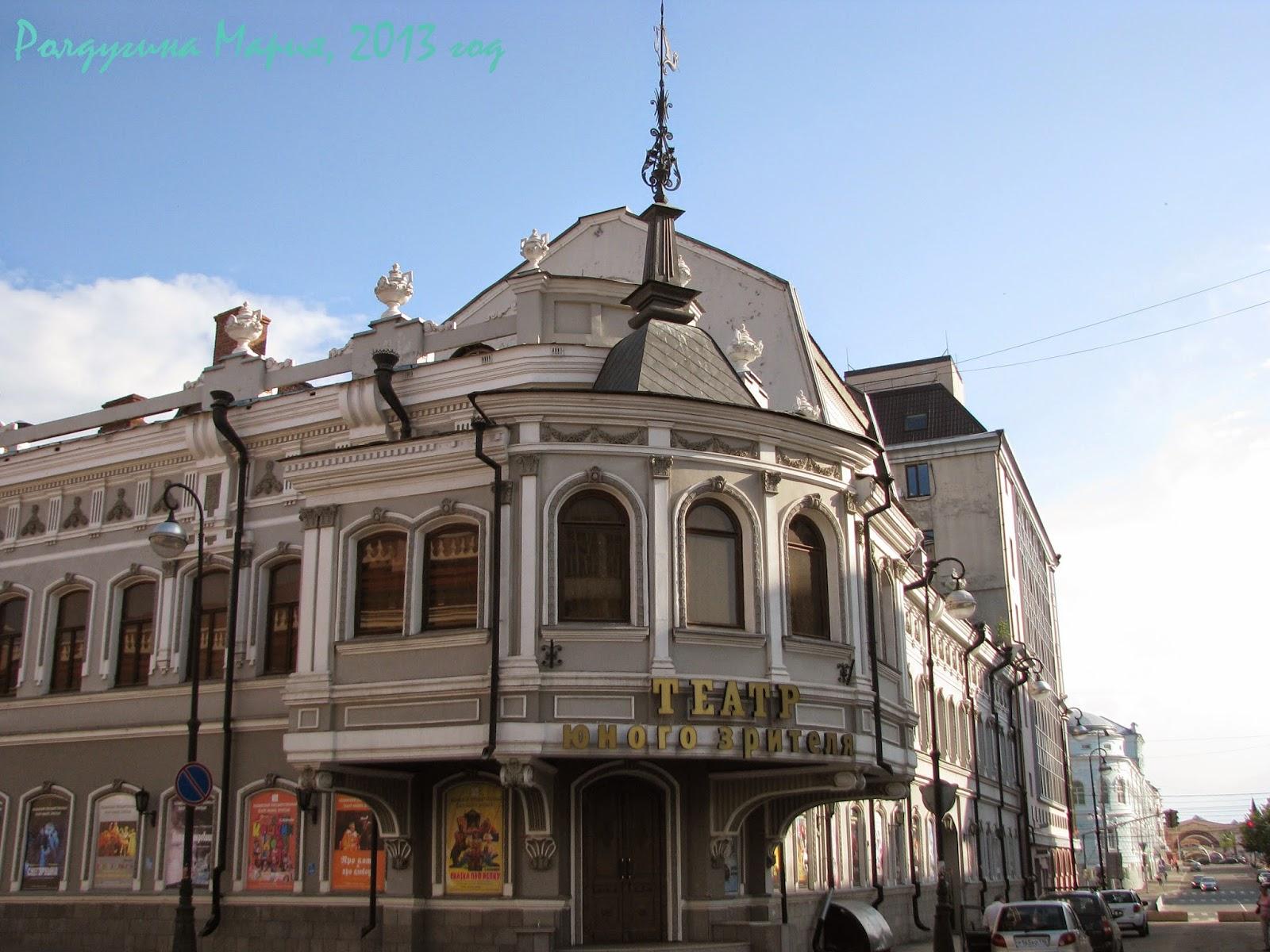 Казань Баумана фото