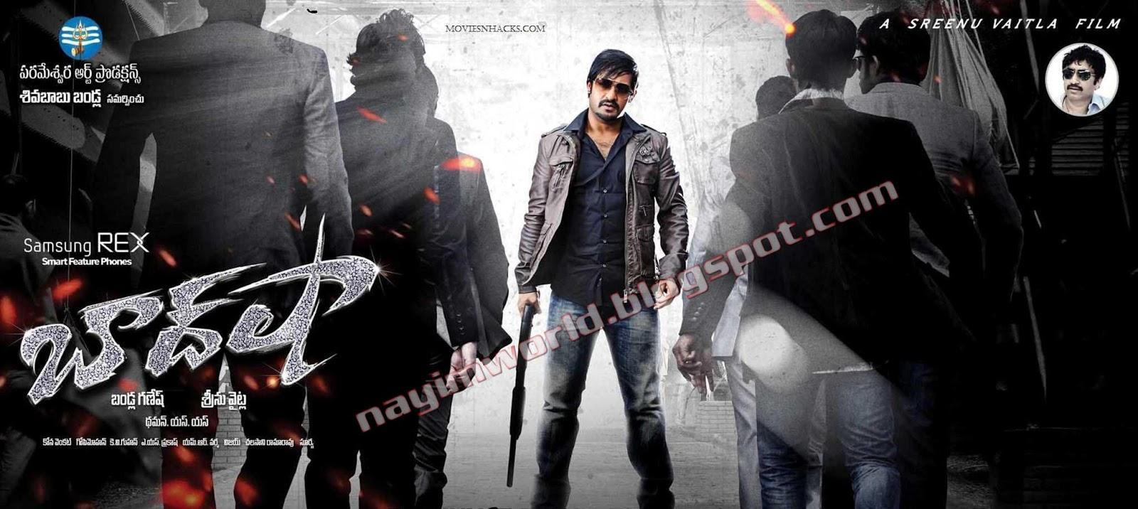 Baadshah (2013) Telugu Movie DvdRip Download | TechSoft24 ... Baadshah 2013 Film