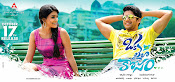 Oka Laila Kosam Movie Wallpapers-thumbnail-4