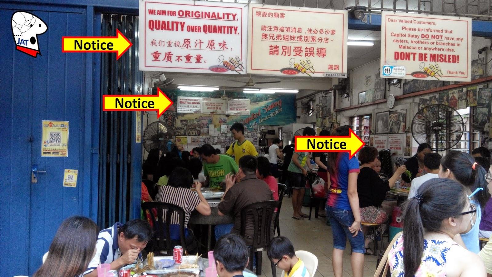 Restoran Capitol Satay - disclaimers.