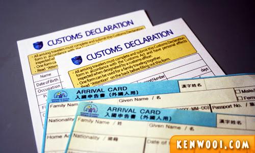 korea arrival card