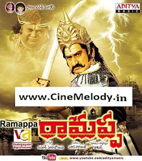 Ramappa Telugu Mp3 Songs Free  Download -2013