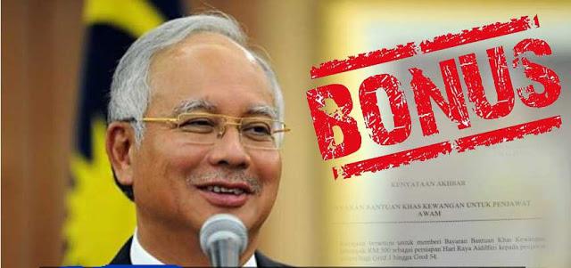 bonus aidilfitri sebanyak RM500 untuk penjawat awam pada 25 Jun ini