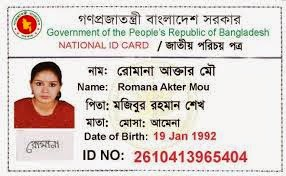 Bangladesh National id card