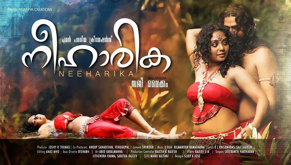 Malyalam adult movies