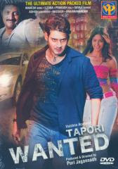 Tapori Wanted (2006) - Hindi Movie