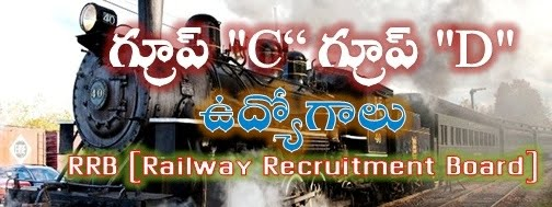 "RRB Group ""C"" & Group ""D"" Jobs"