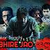 GOBHIRE JAO Lyrics - Baishe Srabon | Rupankar Bagchi