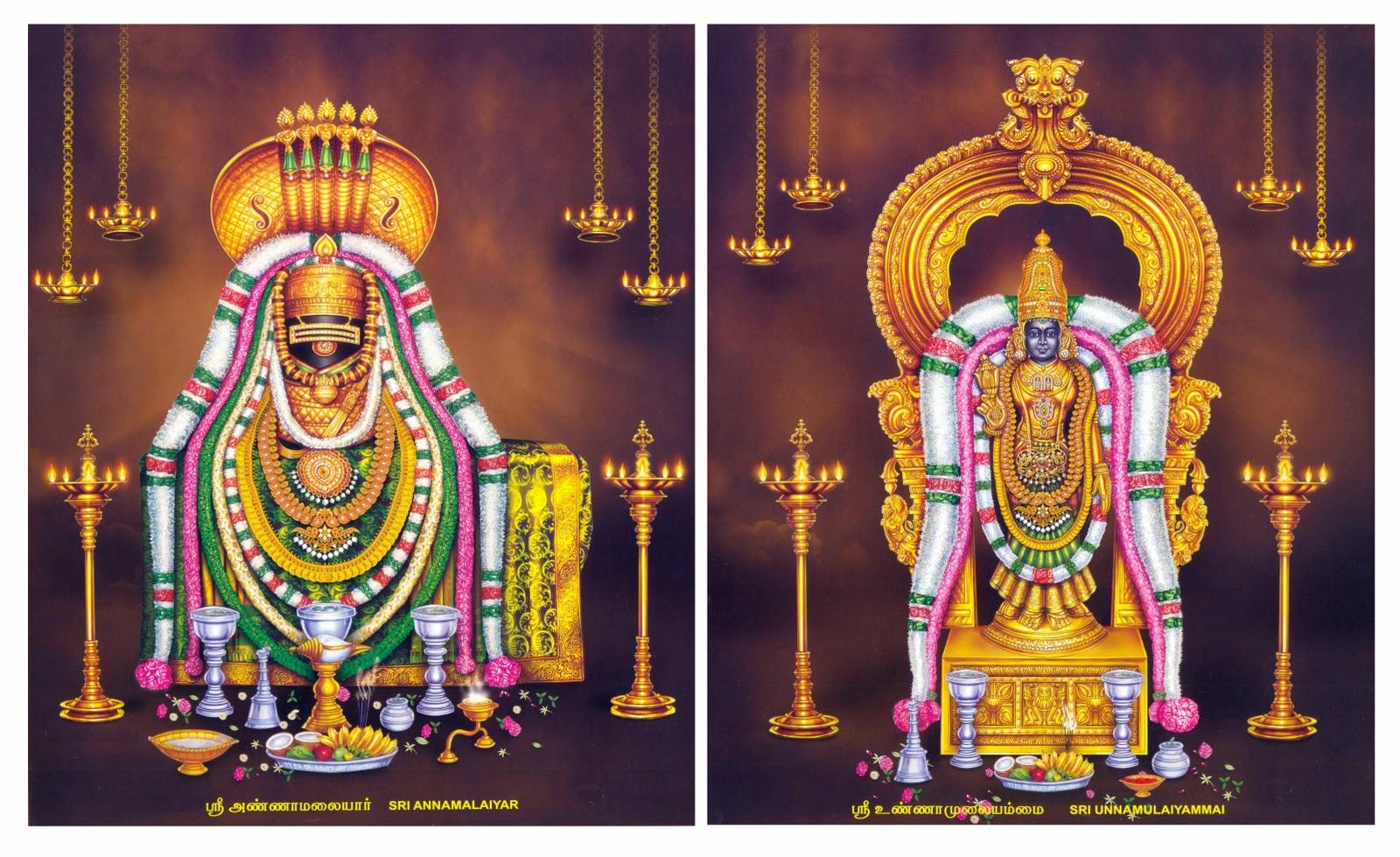 LORD SIVA: Annamalai Images