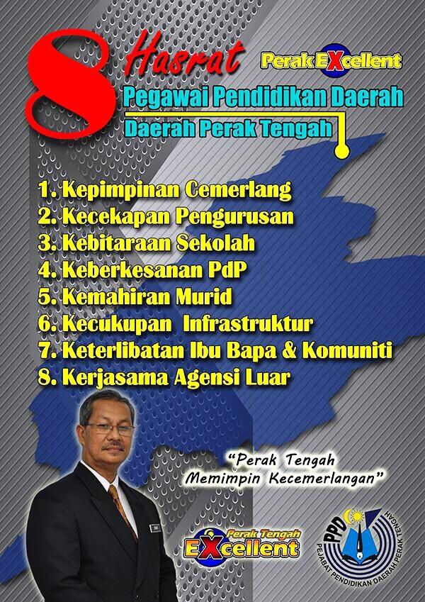 PPD PERAK TENGAH