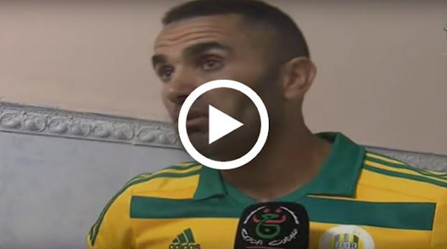 VIDÉO. Ali Rial après le match MO Béjaia 0 - 0 JS Kabylie