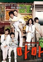 Mama (2011)