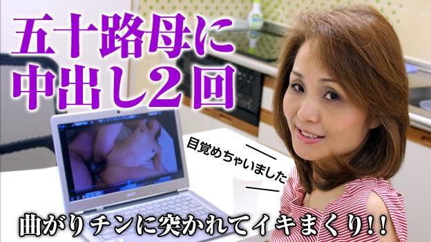 [FULL HD] パコパコママ 121714_311 鈴木梨乃 全てを包み込む五十路熟女のぐちょぐちょ秘壺
