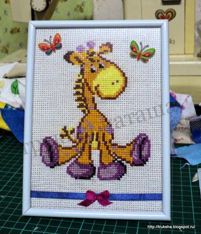 Жирафы вышивка значение 11