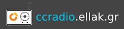 Ελεύθερο ψηφιακό μουσικό ραδιόφωνο ccradio.ellak.gr