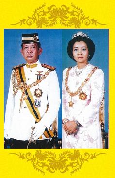Yang Di Pertuan Agong dan Raja Permaisuri Agong Kelapan