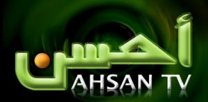 Etalase Muslim Murah