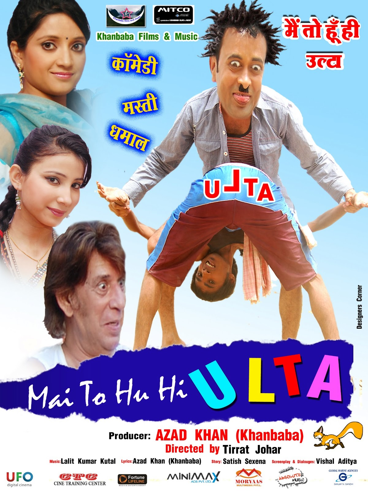 Aaina Hindi Movie Part