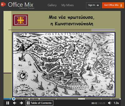 https://mix.office.com/watch/len5k6h7nn4q
