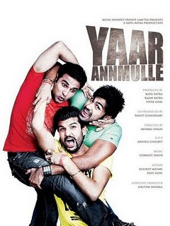Yaar Anmulle (2011) - Punjabi Movie