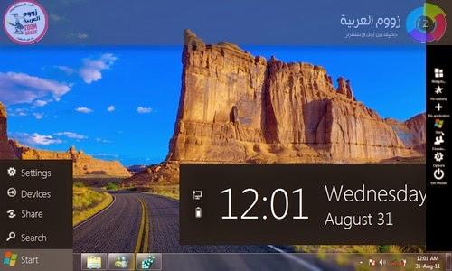 سطح مكتب ويندوز 8  Windows 8 Start Widget