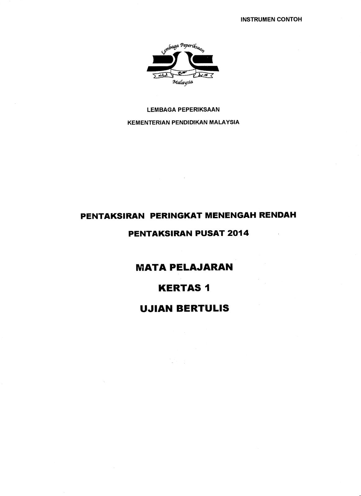 Format Pt3 Bagi Subjek Bahasa Ujian Bertulis Cikguhailmi | New Style ...