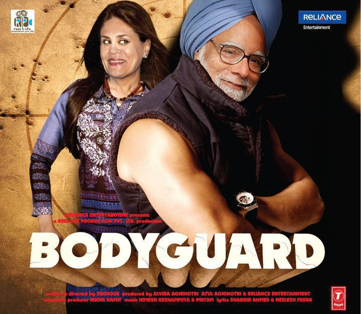 Bodyguard mp3 songs download pk