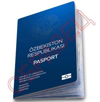 Cрок действия паспортов старого образца заканчивается в 2015 году
