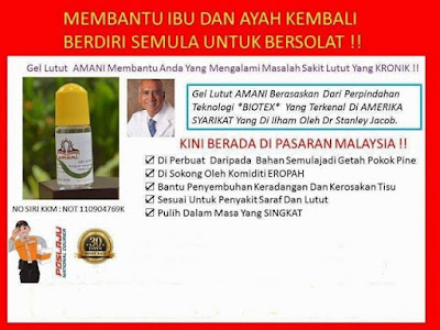 GEL AMANI ORIGINAL MURAH 60ML