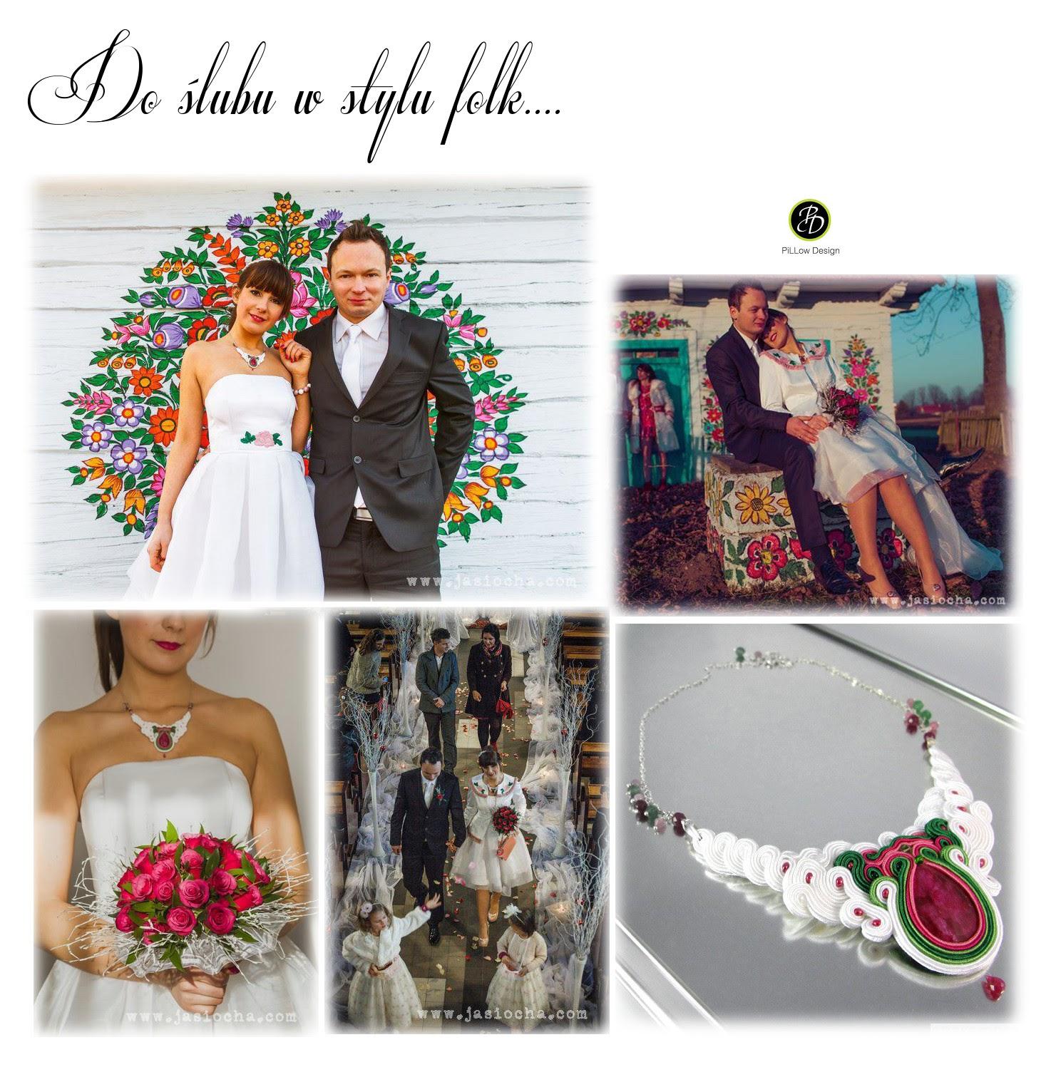 Народные свадебный ожерелье оплетки