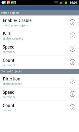 Апк аппликация размер 1 2 мб