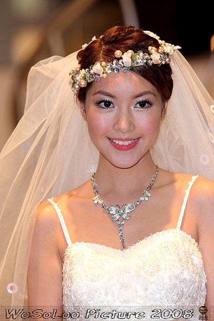 KNOW asian bride is said to