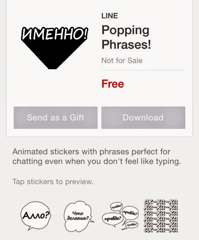 Popping Phrases! sticker