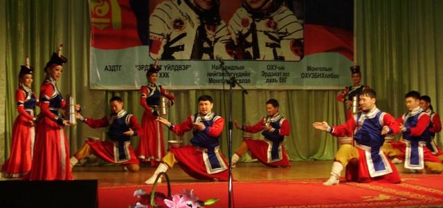 Праздничный концерт к 30-летию полета в космос гражданина Монголии