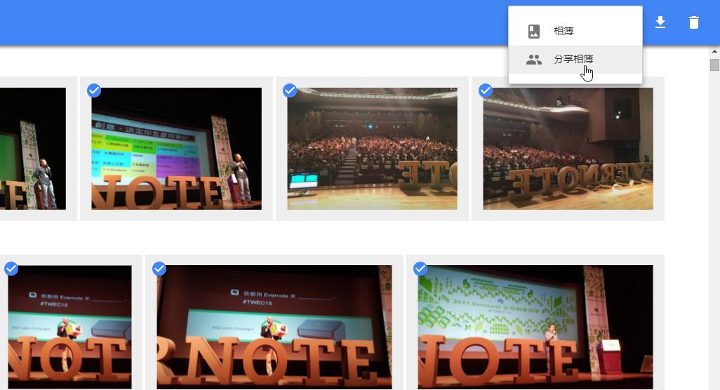 Google 相簿真正多人共用相簿推出!殺手級功能教學