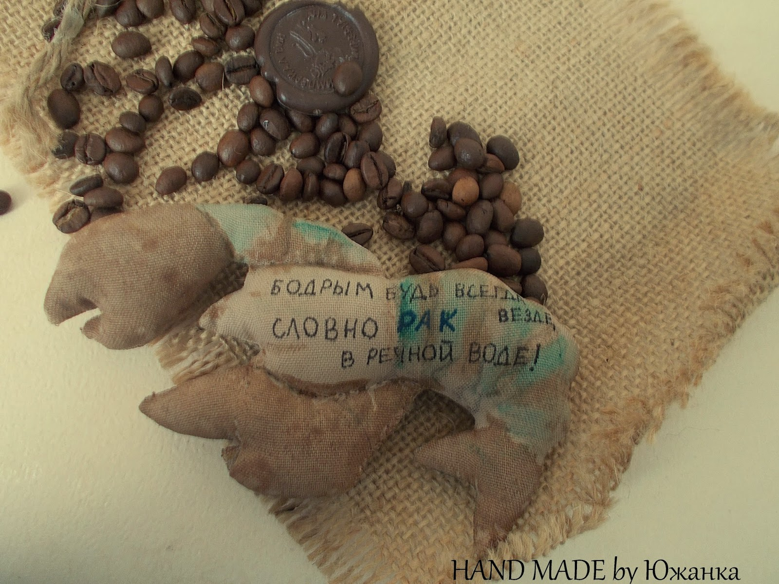 знак зодиака рак ароматизирован кофе
