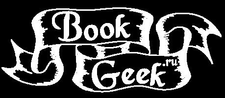 Неправильный Книжный Блог