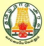 TNPSC Group VIII Notification 2013