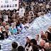 Marchas, actos y sesiones legislativas especiales para recordar el golpe de Estado a 36 años