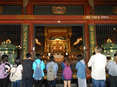 The main temple hall at the Sensoji temple, Asakusa, Tokyo