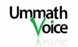 ummath voice