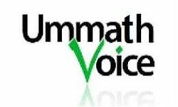 ummath voice