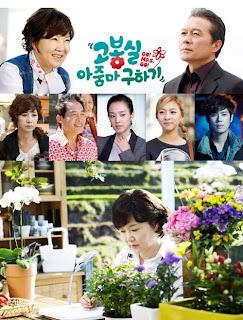 Saving Mrs. Go Bong Shil Drama Korea Terbaru 2012