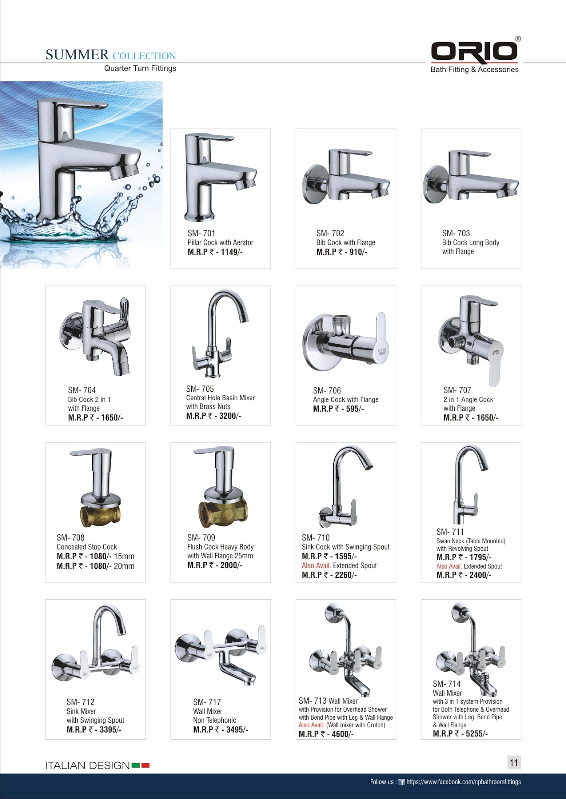 Orio cp bathroom fittings for Bathroom accessories names with pictures