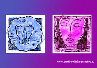 Мужчина Лев женщина Дева совместимость - http://www.znaki-zodiaka-goroskop.ru/