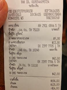 EK239777065TH  10/07/2556