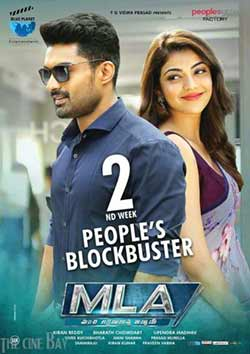 MLA Ka Power MLA 2018 Hindi 300MB Movie HDRip 480p
