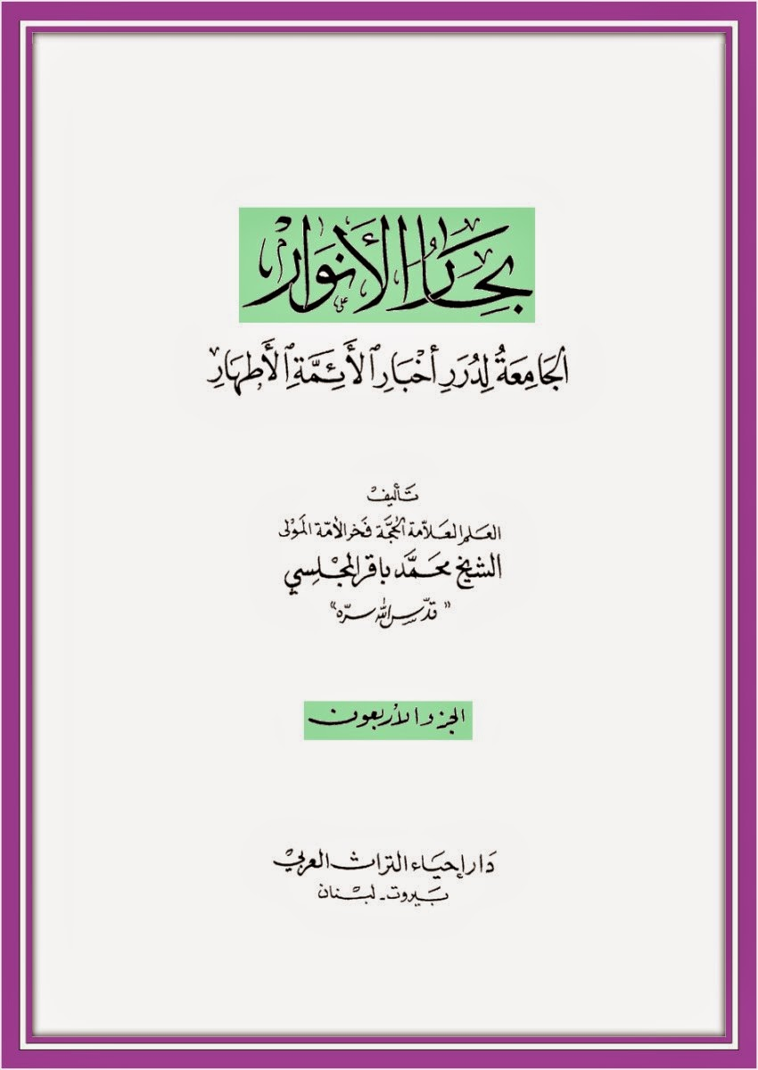 pdf Bryson\\'s Dictionary