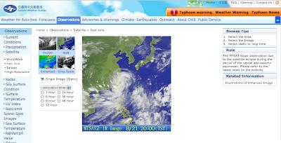 Taiwan Typhoon Satellite View