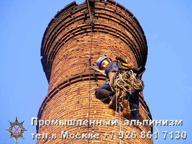 Вакансии в москве демонтажные работы